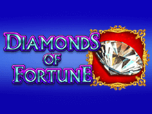 Аппарат Diamonds Of Fortune играть на деньги